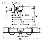 LOGIS Loop душевой набор с термостатом( 71150000+15348000+26553400), фото 3