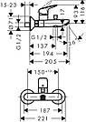 LOGIS смеситель для ванны, однорычажный, фото 2