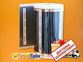 ІЧ плівка Heat Plus Stripe HP-SPN-305-110