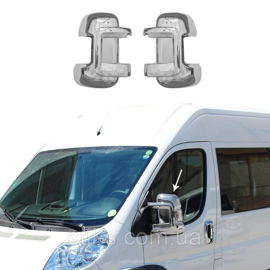 Накладки на зеркала для Peugeot Boxer (2006-2020)
