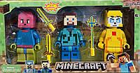 Фигурки большие Minecraft Майнкрафт 3 штуки / аналог