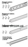 Профиль потолочный для подвесного потолка Албес Эконом Т-24 белый Т-24, 0,6м., фото 2