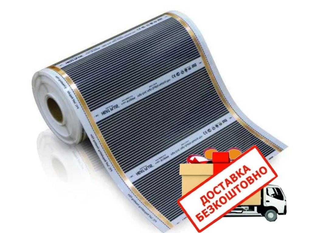 ІЧ плівка Heat Plus Stripe HP-SPP-305-110 саморегулююча