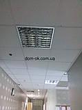 Плита Армстронг Ритейл/Retail, кромка и толщина на выбор Board 600х1200, фото 3