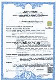 Медицинская потолочная плита  Bioguard/Биогард Армстронг   Board 600х600 12мм., фото 2