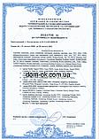 Медицинская потолочная плита  Bioguard/Биогард Армстронг   Board 600х600 12мм., фото 9