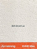 Дюна/Dune Supreme плита Армстронг  MicroLook 600x600, фото 2