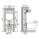 Комплект: GAP Rimless унитаз подвесной с сиденьем Slim+VOLLE MASTER NEO инсталляция для унитаза пневм., фото 2