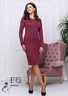 Платье женское теплое бордовое из ангоры софт