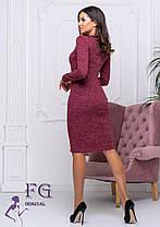 Платье женское теплое бордовое из ангоры софт, фото 2