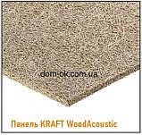 Акустическая потолочная плита KRAFT WoodAcoustic , толщина 10мм. с кромкой 600х1200мм, фото 4