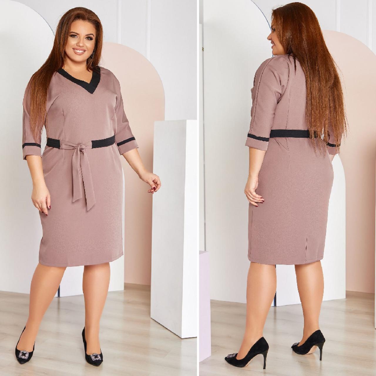 Женское батальное платье цвет капучино