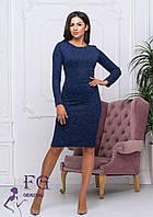 Платье женское теплое темно-синее из ангоры софт