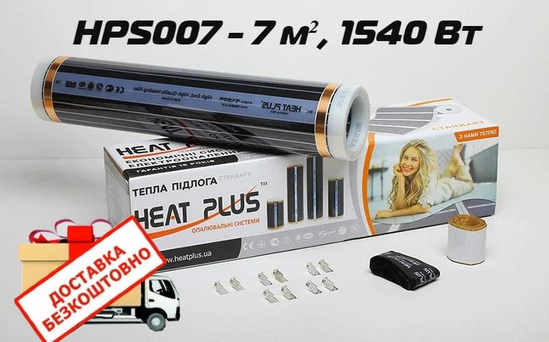 """Комплект """"Тепла підлога"""" серія стандарт HPS007 (7 м², 1540 Вт)"""