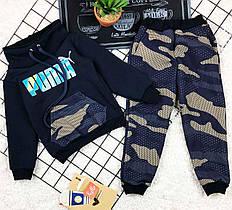 Дитячий модний спортивний комплект для хлопчика