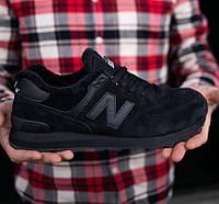 New Balance 574 Triple Black (мех) | кроссовки женские и мужские; зимние; черные; с мехом; замшевые