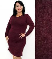 """Платье женское бордовое """"Rondo"""" ангора большие размеры"""