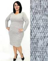 """Платье женское серого цвета """"Rondo"""" ангора большие размеры"""
