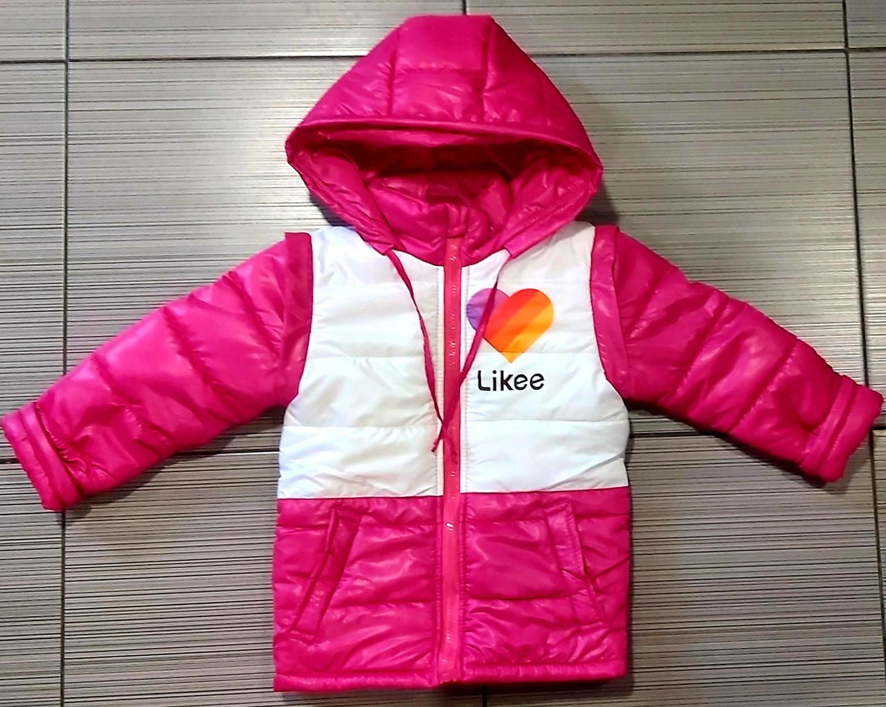 Демісезонна куртка дитяча з отстегными рукавами Tik Tok