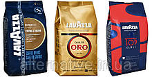 Кофейный набор Lavazza (3х): Espresso Crema e Aroma + Lavazza Oro + Top Class (№33)
