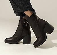 Ботинки кожаные женские на массивном каблуке