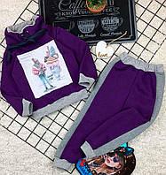 Детский стильный теплый комплект для девочки