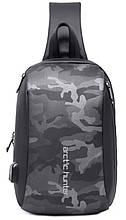 Однолямочний рюкзак Arctic Hunter XB00081 чоловічий міський вологостійкий камуфляж 6л
