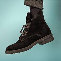 Женские демисезонные ботинки из замши