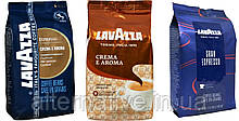 Кофейный набор Lavazza (3х): Espresso Crema e Aroma + Crema e Aroma (коричневая пачка) + Gran Espresso (№34)