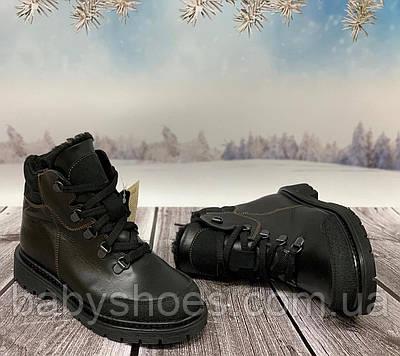 Берегиня детские зимние ботинки черные кожа р.32-39, мод.2128