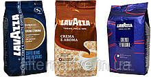 Кофейный набор Lavazza (3х): Espresso Crema e Aroma + Crema e Aroma (коричневый) + Crema e Aroma (Н) (№35)