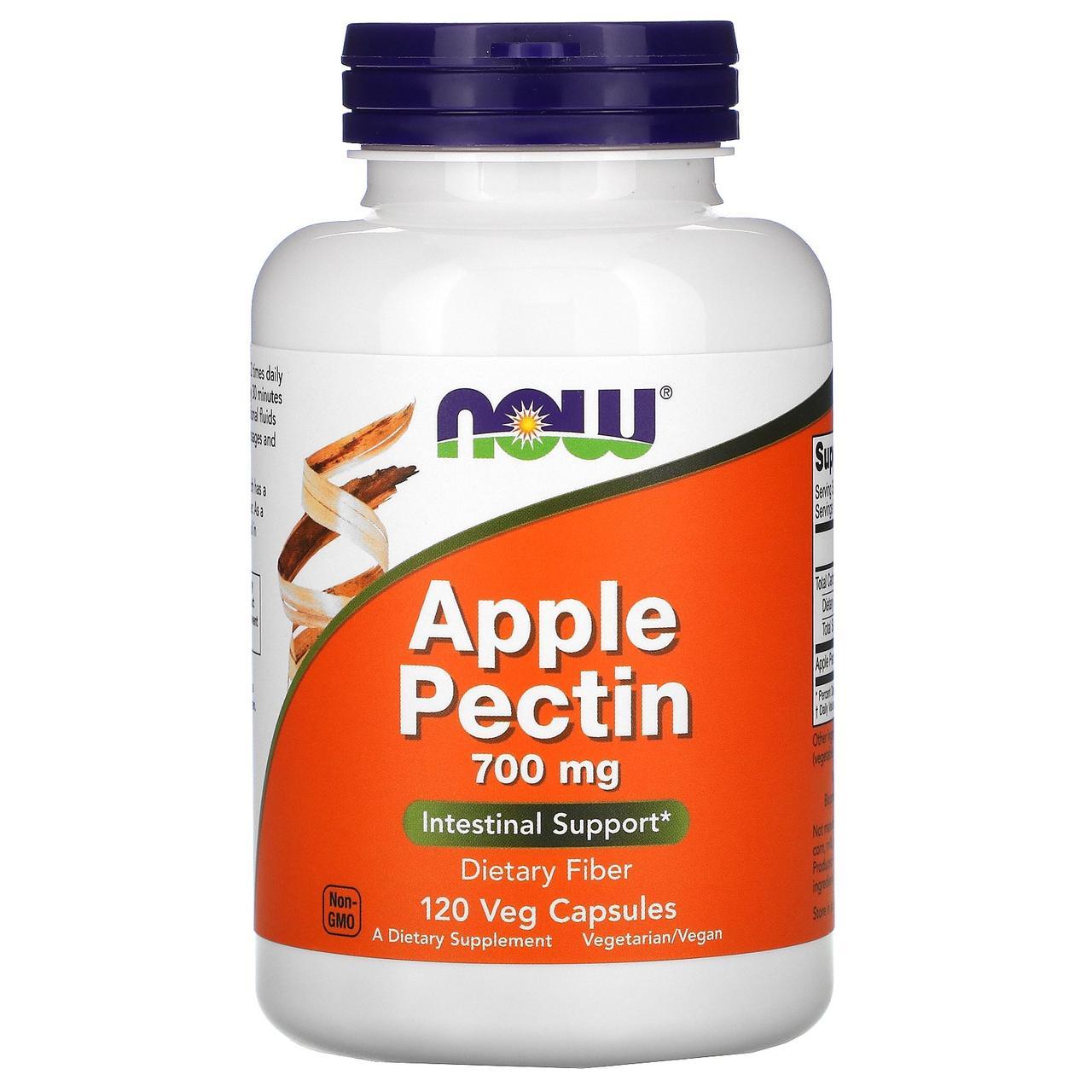 Яблочный пектин, 700 мг, 120 капсул, Now Foods
