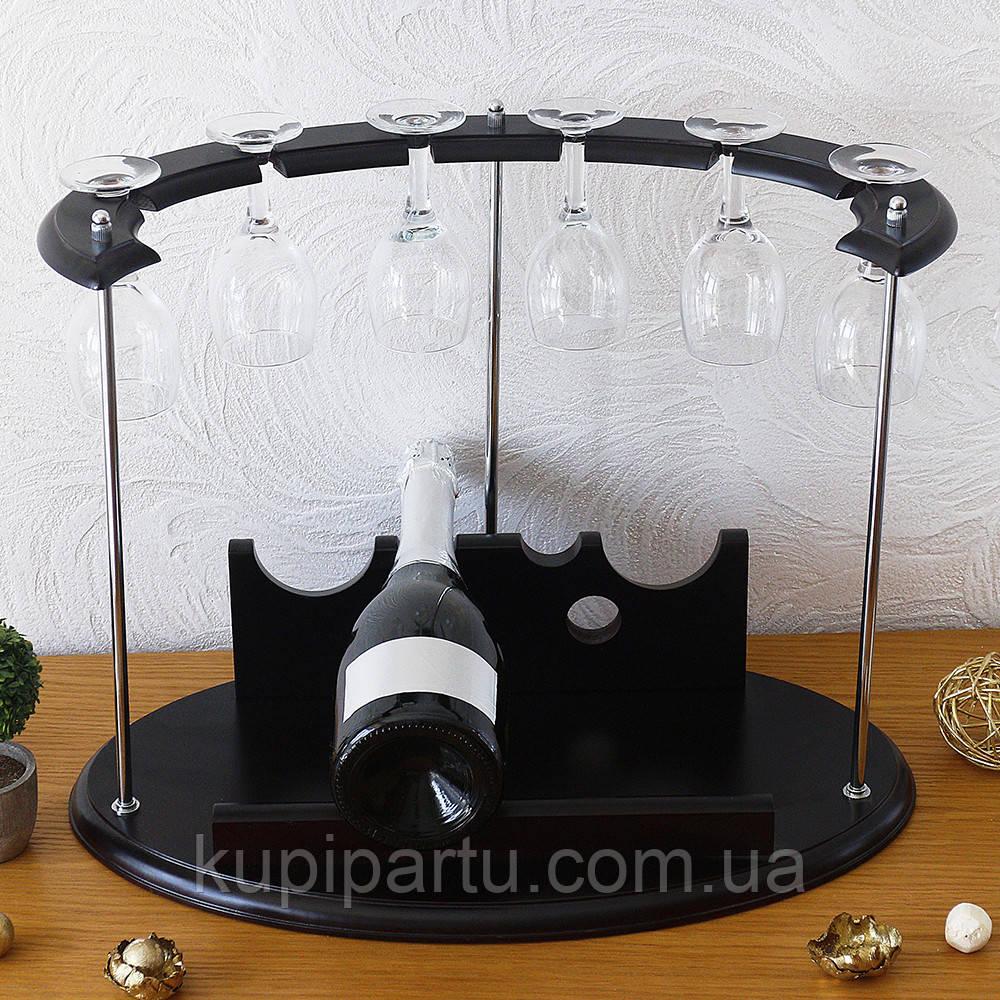 Набір для вина на 6 чарок-Престиж SS0081