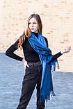 Большой синий двусторонний кашемировый палантин LEONORA, фото 3