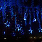 Светодиодная гирлянда занавес ЗВЕЗДОПАД 2.5м, новогодние LED гирлянды штора  12 цветных звезд, фото 6