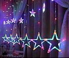 Светодиодная гирлянда занавес ЗВЕЗДОПАД 2.5м, новогодние LED гирлянды штора  12 цветных звезд, фото 8