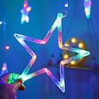 Светодиодная гирлянда занавес ЗВЕЗДОПАД 2.5м, новогодние LED гирлянды штора  12 цветных звезд, фото 9