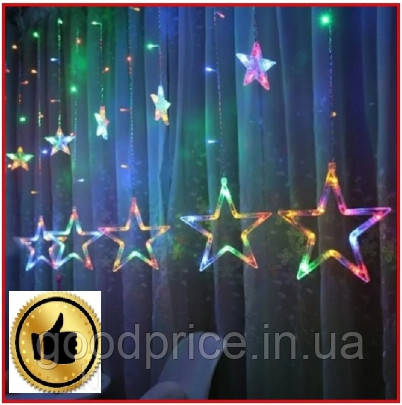 Светодиодная гирлянда занавес ЗВЕЗДОПАД 2.5м, новогодние LED гирлянды штора  12 цветных звезд