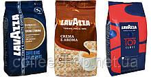 Кофейный набор Lavazza (3х): Espresso Crema e Aroma + Crema e Aroma (коричневая) + Top Class (№37)