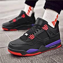 Мужские Кроссовки в стиле Nike Air Jordan Размеры (41,42,43,45)