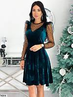 Женское велюровое платье вечернее 42 44 46 48