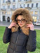 Пуховик женский с капюшоном FineBabyCat 553-black, фото 3