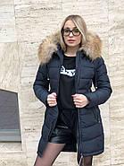 Пуховик женский с капюшоном FineBabyCat 553-black, фото 2