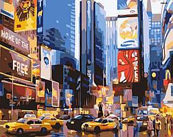 """Набір для розпису """"Таймс-сквер"""" (GX8136)"""