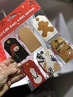 Бирки картонные новогодние 7,5 х 4,5см, комплект 4шт.