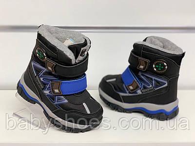 Зимние термо-ботинки, сноубутсы для мальчика Tom.m  р.23-30, ЗМ-206