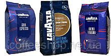 Кофейный набор Lavazza (3х): Espresso Crema e Aroma + Gran Espresso + Crema e Aroma (Blue) (№38))