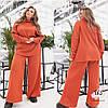 Женский батальный ангоровый брючный костюм. 3 цвета!