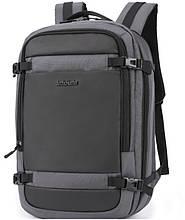 Рюкзак Arctic Hunter B00188 городской дорожный для ноутбука USB серый 30 л