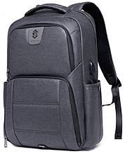 Рюкзак Arctic Hunter B00263 городской дорожный для ноутбука USB серый 30 л